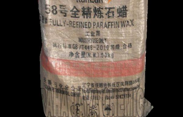 Paraffin Wax Fully – Kunlun China 58