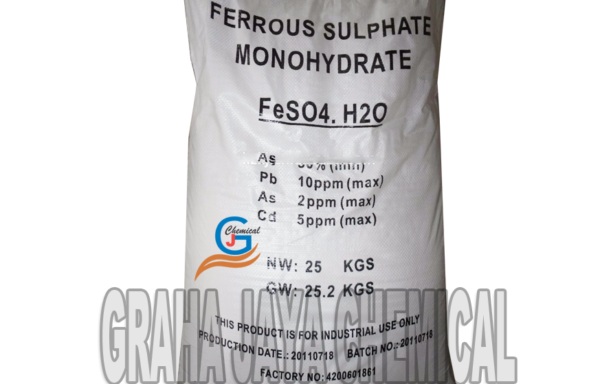 Iron / Ferrous Sulphate Monohydrate (FeSO4)